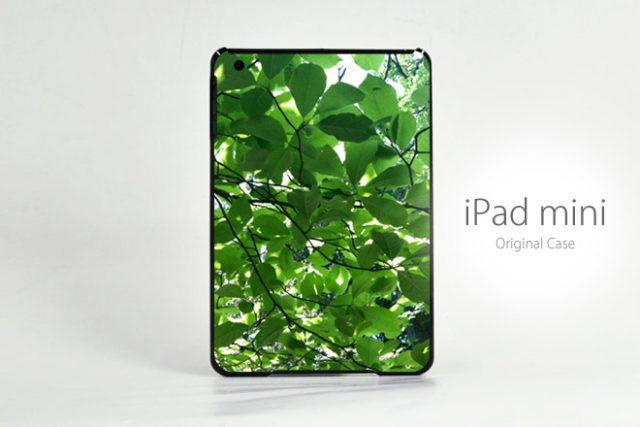 iPad miniのオリジナルケース