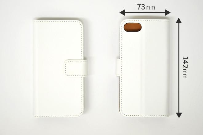iphone8ケースサイズ:外側