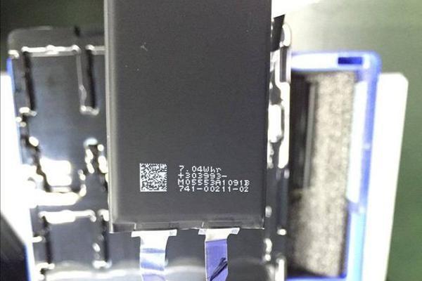 iPhone7 本体サイズ