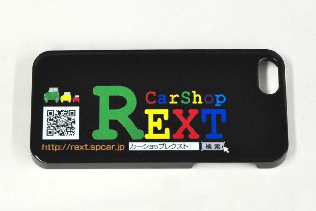 カーショップ レクスト様 QRコード付きオリジナルiPhone5ケース