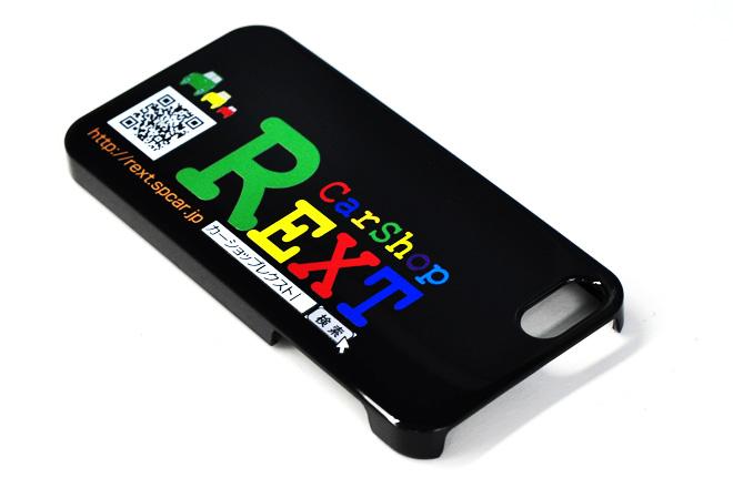 D様iPhone5