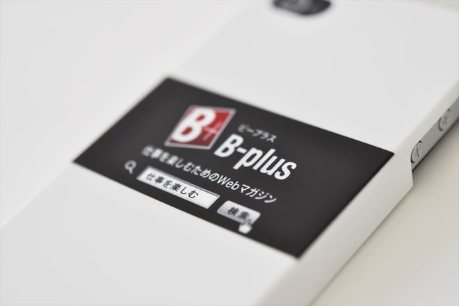 ロゴ iPhone4カバー B-plus(ビープラス)様