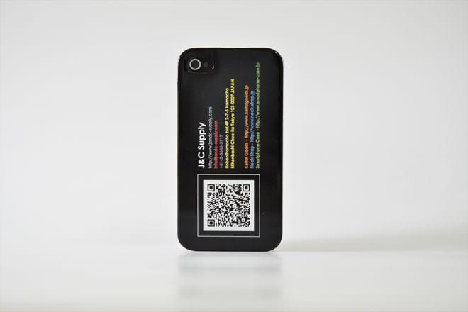 QRコード名刺 ブラック iPhone4カバー 自社オリジナル