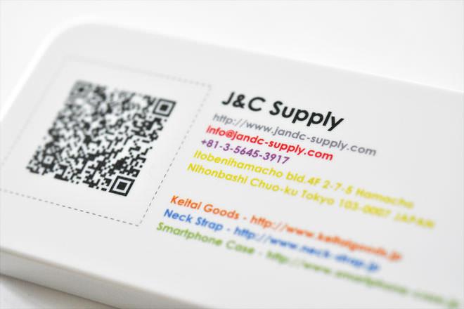 QRコード名刺 ホワイト iPhone4カバー 自社オリジナル