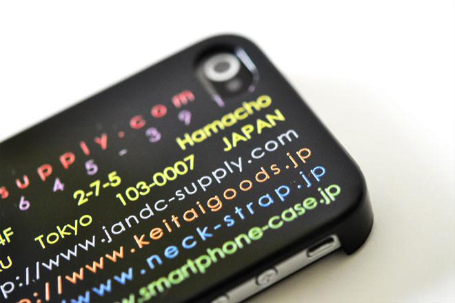 カラフル iPhone4カバー 自社オリジナル