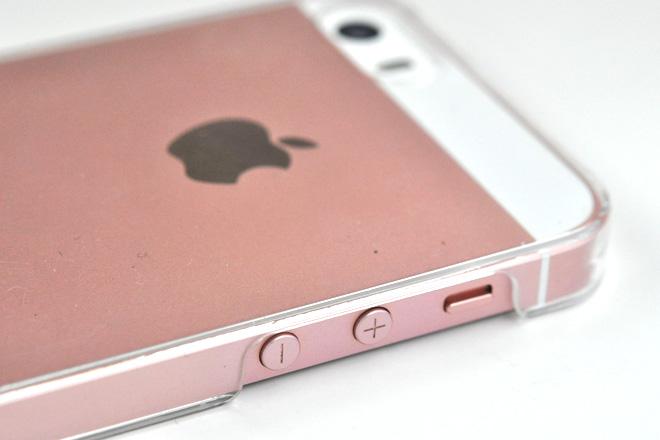 iPhone SE/5s/5 無地ハードケース-1