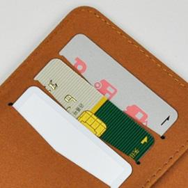 とっても便利なカードポケット