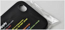 OPP袋(無料サービス)