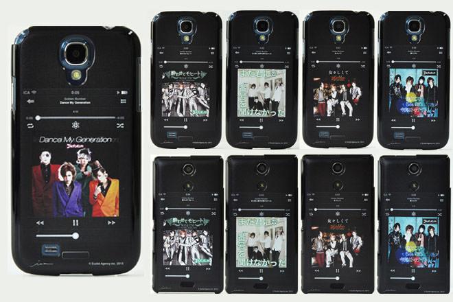 ミュージックスマートフォンケース Androidカバー 共同企画