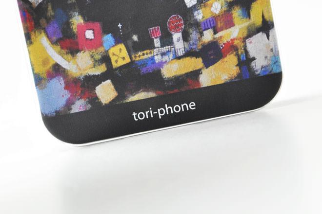 絵画のような iPhone4カバー I様