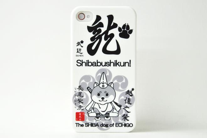 犬 iPhone4カバー 時絆倶様