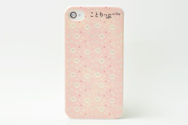 和柄 iPhone4カバー 昭文社様