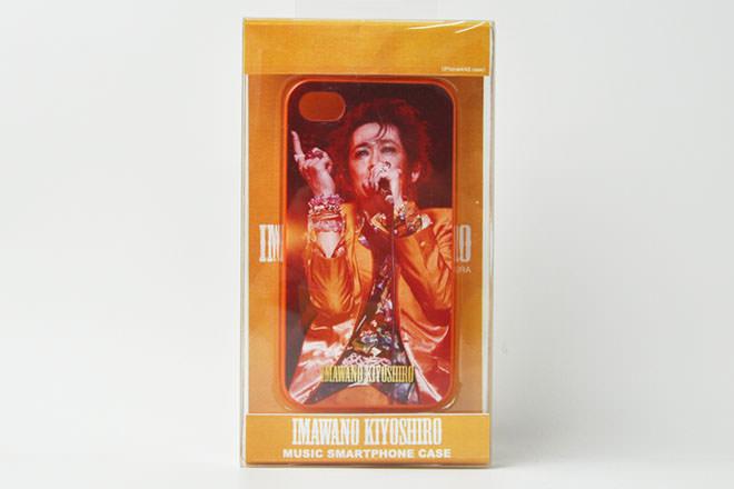 忌野清志郎 KING SUMMER iPhone4カバー 共同企画-2
