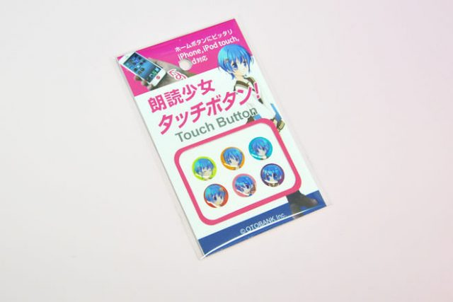 朗読少女 iPhoneタッチボタン 株式会社オトバンク様