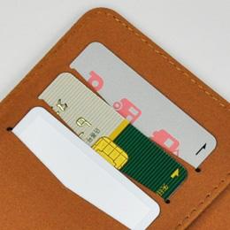 カードポケットにカードを収納