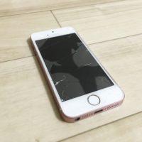 落下防止!おすすめのiPhoneケースをまとめてご紹介