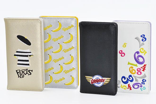 手帳型iPhoneケースへの刺繍方法