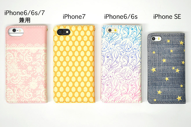 iphone兼用ケース
