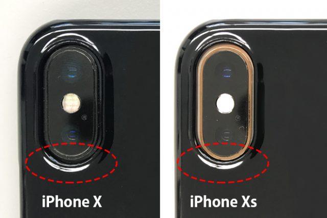 XにXsのケースは使える?